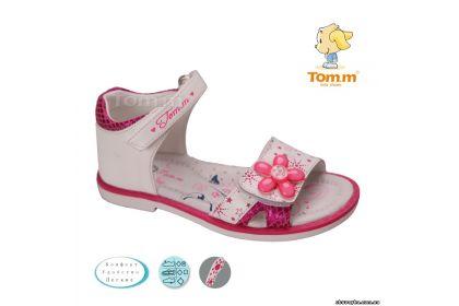 Детские босоножки и сандали. Шалунишка 751f6ec3e06c3